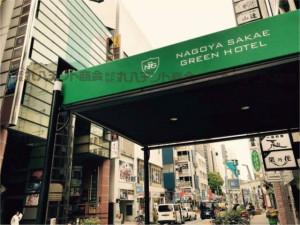 ホテル軒先
