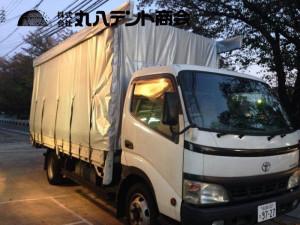 トラック幌②