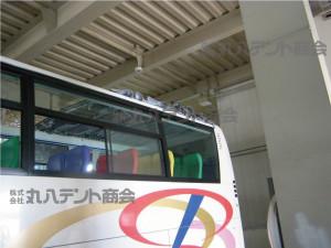 ロゴ入れ写真バス4