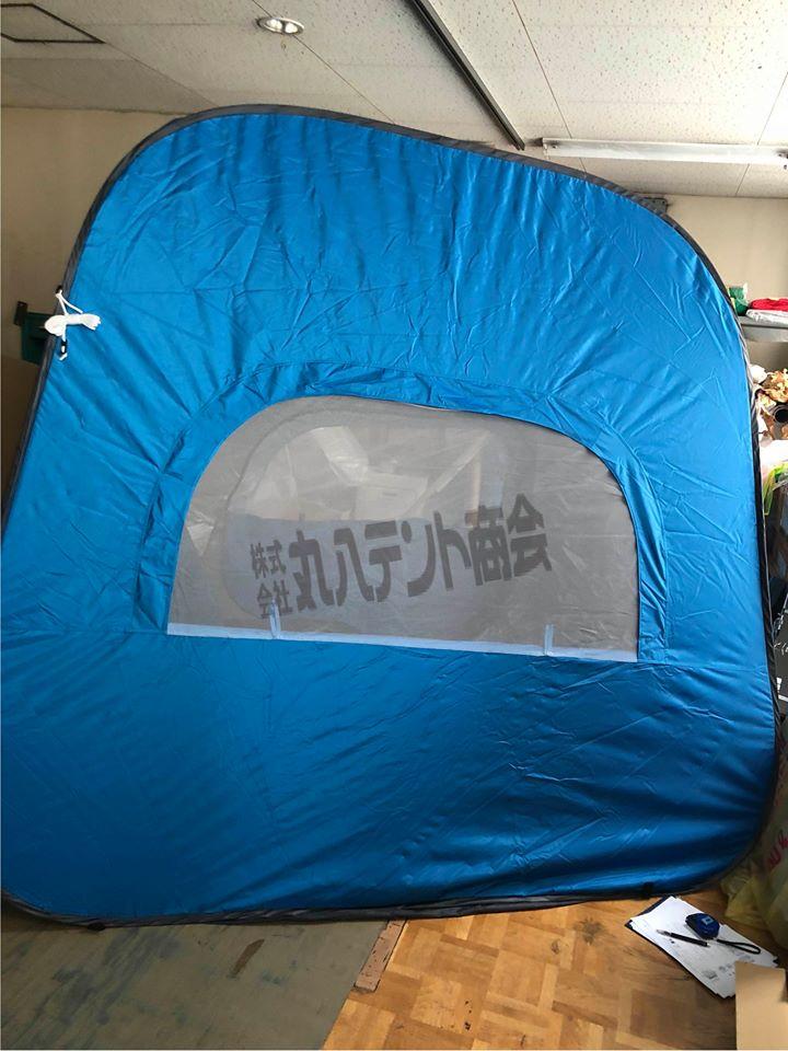 コンパートテント 災害用テント ソーシャルディスタンス