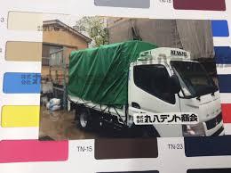 「トラック平シート 丸八てんと」の画像検索結果