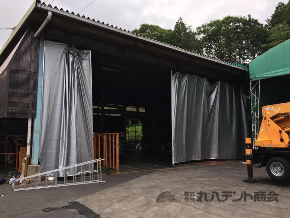 工場カーテン張替【遮熱生地も取り扱いしています!】